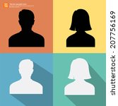 set of silhouette people man... | Shutterstock .eps vector #207756169