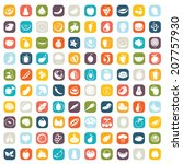 fruit icons  colorful flat icons | Shutterstock .eps vector #207757930
