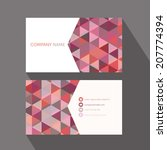 business card  modern. vector... | Shutterstock .eps vector #207774394