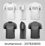 male t shirts. design template. ...   Shutterstock .eps vector #207834850