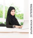 arab business woman working | Shutterstock . vector #207858586
