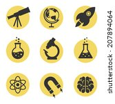 Постер, плакат: Set of science icons