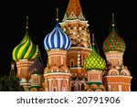 Cathedral Of Vasily The Blesse...