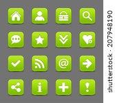 16 green satin icon with white...