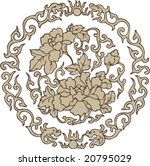 vector of classical traditional ...   Shutterstock .eps vector #20795029