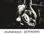 closeup of a muscular young man ... | Shutterstock . vector #207950593