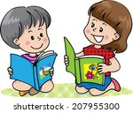 boy and girl reading | Shutterstock . vector #207955300