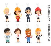 set of the different profession ... | Shutterstock . vector #207988498
