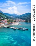 the port of parga  greece. | Shutterstock . vector #208013578