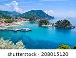 The Port Of Parga  Greece.