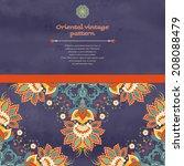 vector card. beautiful oriental ... | Shutterstock .eps vector #208088479