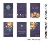 set of six vertical business... | Shutterstock .eps vector #208088770