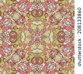 vector decorative floral... | Shutterstock .eps vector #208133860