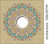 floral round pattern in... | Shutterstock . vector #208139749