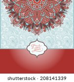 islamic vintage floral pattern  ... | Shutterstock . vector #208141339