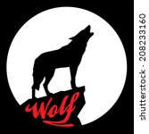 full moon with howling wolf... | Shutterstock .eps vector #208233160