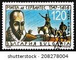 bulgaria   circa 1997  a stamp... | Shutterstock . vector #208278004