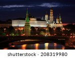 stunning night view of moscow... | Shutterstock . vector #208319980