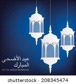 adha,allah,antique,arab,arabic,bazaar,blue,calligraphy,card,celebration,crescent,decorative,eid,eithnic,elegant
