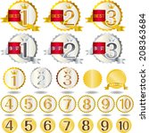 ranking icon commendation | Shutterstock . vector #208363684