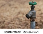 A Dripping Spigot On The Ranch...