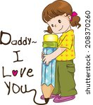 fathers day | Shutterstock . vector #208370260