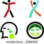 human shape design | Shutterstock .eps vector #2086029