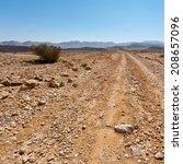 Dirt Road Of The Negev Desert...
