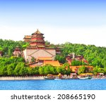 imperial summer palace in... | Shutterstock . vector #208665190