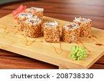 japanese cuisine   sesame sushi ... | Shutterstock . vector #208738330