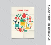 vintage poster design with... | Shutterstock .eps vector #208760449