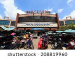 Постер, плакат: Tan Binh Market at