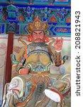 beijing   may 23  buddhist... | Shutterstock . vector #208821943