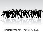 dancing people | Shutterstock .eps vector #208872166
