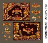 vector set of fantasy... | Shutterstock .eps vector #208892740