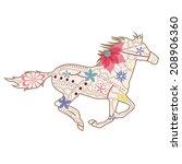 vintage horse silhouette | Shutterstock .eps vector #208906360