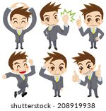 movement of the businessman | Shutterstock .eps vector #208919938