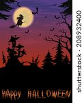 holiday halloween night... | Shutterstock .eps vector #208932400
