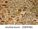 Large stone wall - stock photo