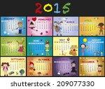 a 2015 annual calendar template | Shutterstock . vector #209077330