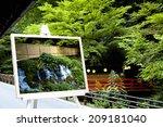 easel and kifune river