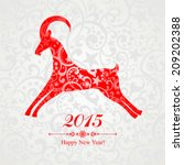 2015 new year card with red... | Shutterstock .eps vector #209202388