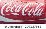 sofia  bulgaria   august 06 ... | Shutterstock . vector #209237968