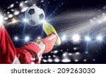 close up image of footballer... | Shutterstock . vector #209263030