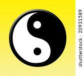 3d yin yang sign | Shutterstock . vector #20931589