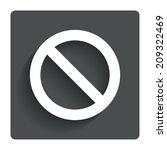 blacklist sign icon. user not...