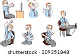 office exercise | Shutterstock .eps vector #209351848