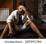 young attractive bearded men in ... | Shutterstock . vector #209391784