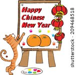 chinese new year | Shutterstock . vector #209468518