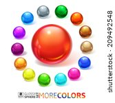 glossy spheres  buttons  set